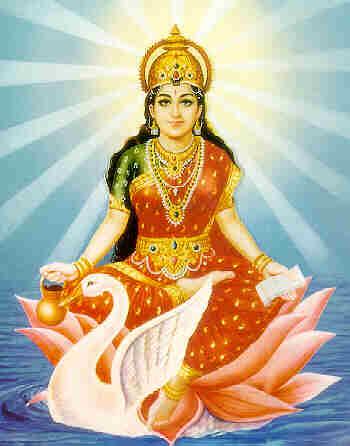 Maa Gayatri Devi